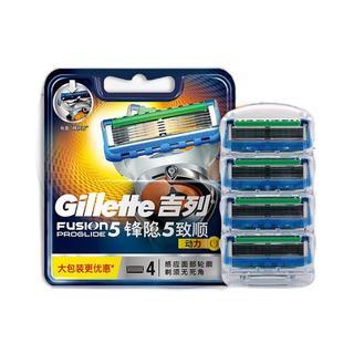 Gillette 吉列 锋隐5致顺动力刀头 4刀头