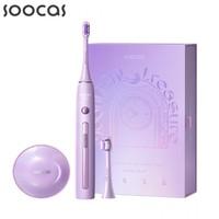 SOOCAS 素士 X3pro 电动牙刷 月光宝盒