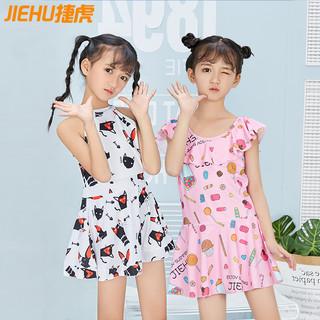 儿童泳衣女童夏季连体公主裙式速干游泳衣宝宝可爱中大童女孩泳装