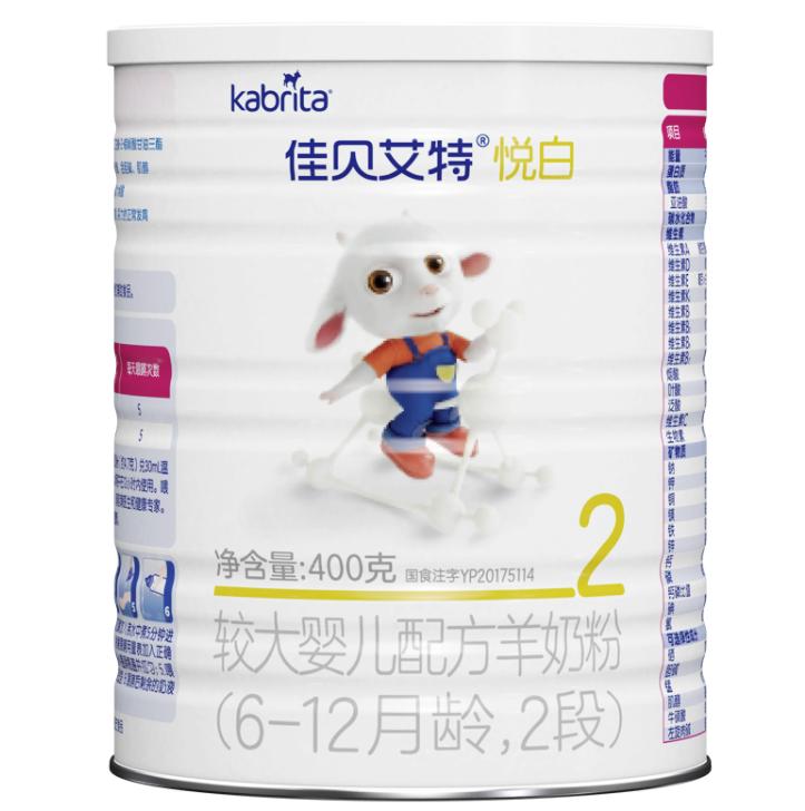 Kabrita 佳贝艾特 kabrita)婴幼儿配方奶粉荷兰原装原罐进口羊奶粉婴儿 悦白2段400g*1