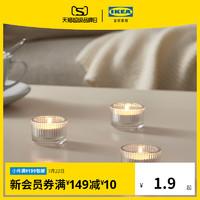 IKEA宜家 FINSMAK芬斯马克小圆蜡烛托透明玻璃 透明玻璃
