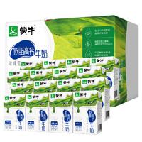 MENGNIU 蒙牛 低脂高钙牛奶   250ml*16盒