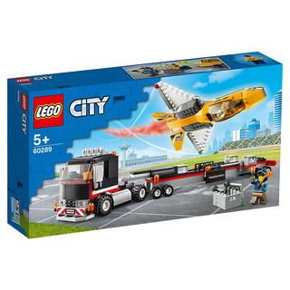 LEGO 乐高 City 城市系列 60289 空中特技喷气飞机运输车