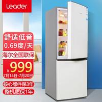 统帅/Leader 海尔冰箱出品 小型177升两门冷藏冷冻直冷双门家用电冰箱BCD-177LLC2E0L9丝绸米色