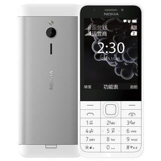 NOKIA 诺基亚 230DS 手机 移动联通 双卡双待2G 备用直板手机老人手机 银白色(双卡)