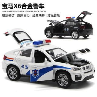 京东PLUS会员 : 凌速 合金回力警车音乐灯光宝马X6仿真1:32模型玩具
