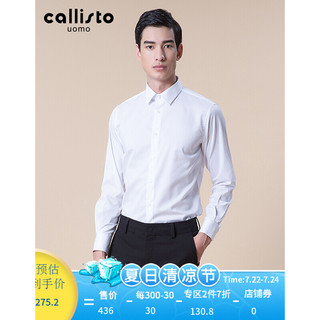 callisto 卡利斯特 商场同款纯色修身衬衫男白衬衣时尚气质百搭