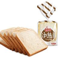美焙辰 汤熟 全麦吐司面包 400g