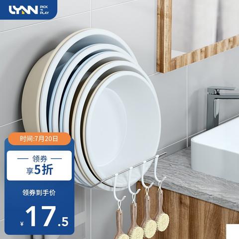 LYNN 脸盆架壁挂卫生间浴室厕所置物架免打孔厨房带挂钩沥水盆架子多功能可折叠洗脸盆子收纳架