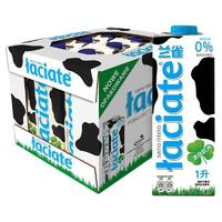 Laciate 脱脂纯牛奶 1L*12盒