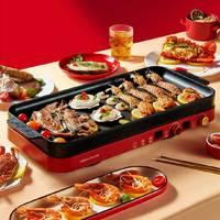 URBAN SPLASH多功能料理锅电火锅烧烤一体锅聚嗨盘