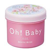 黑卡会员:HOUSE OF ROSE oh!baby 去角质磨砂膏 樱花限定款 350g