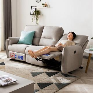 CHEERS 芝华仕 头等舱沙发现代简约布艺电动功能北欧小户型客厅组合10239