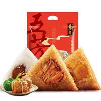 WU FANG ZHAI 五芳斋 鲜肉粽子蛋黄 50g*8只