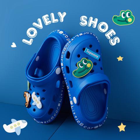 LOVEOFANTS 蚂蚁之恋 儿童拖鞋男童凉拖女新款夏季居家室内防滑平跟包头宝宝卡通洞洞鞋