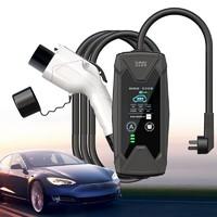 PLUS会员:贝法斯特 电动汽车便携充电器  220V 触屏版 10米