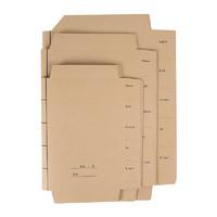 M&G 晨光 AWT94460 牛皮纸包书皮 30只装 A4/16K/25K各10只