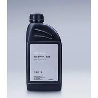 PLUS会员:BMW 宝马 制动液套餐保养服务一次 到店服务