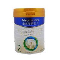 Friso 美素佳儿 皇家 婴儿配方奶粉 2段 800g