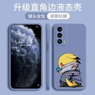 maipuli 迈普利 iqoo neo5手机壳 vivoiqooneo5活力版保护套液态硅胶全包防摔卡通创意潮软壳 Neo5