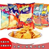 山西特产运康锅巴多口味混装128克x5袋零食小吃聚会休闲粗粮锅巴