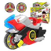 LDCX 灵动创想 魔幻陀螺5 升级版—音速骑士