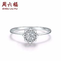ZLF 周六福 KGDB021530 女士珠宝钻戒