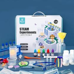 猫太子(MAOTAIZI)儿童科学实验套装幼儿园小学生手工玩具拓展实验科学小制作DIY趣味玩具