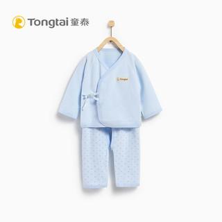 童泰秋冬新生儿衣服初生0-3月纯棉婴儿衣服和尚服内衣套装宝宝服
