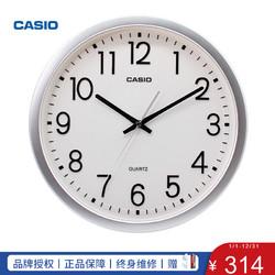 CASIO 卡西欧 挂钟 客厅创意钟表现代简约静音钟时尚个性时钟卧室石英钟圆形挂表挂墙 IQ-77-8PF银色