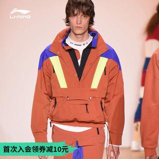 LI-NING 李宁 中国李宁系列旗舰官网立领夹克男士套头长袖外套宽松休闲上衣男
