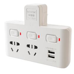 贝朗德插座转换器插头家用插座面板多孔无线插排插线板多功能一转