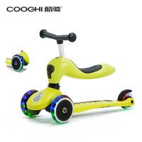 COOGHI 酷骑 儿童滑板车1-5岁可坐可骑可滑二合一多功能溜娃神器宝宝单脚平衡车V2玩具车 V2【发光轮升级款