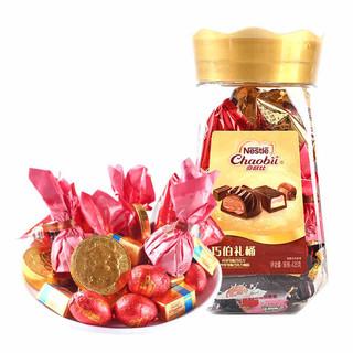 徐福记 雀巢奇欧比皇冠巧伯礼桶435g/桶装什锦巧克力休闲糖果代可可脂
