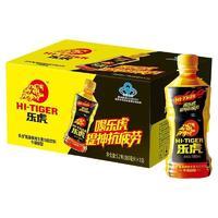 HI-TIGER 乐虎 氨基酸维生素功能饮料 380ml*15瓶
