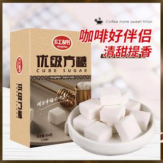 红棉 方糖块咖啡伴侣120粒/盒装纯黑咖啡挂耳奶茶饮冲调白砂糖块
