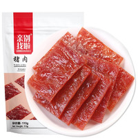 QIN BIE ZHAO LA 亲别找啦 原味 猪肉脯 110g/袋