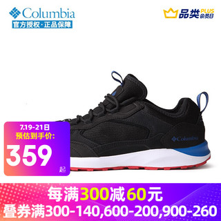 Columbia 哥伦比亚 徒步鞋男鞋官方旗舰秋季新款户外休闲运动舒适时尚透气轻便耐磨登山鞋DM0094
