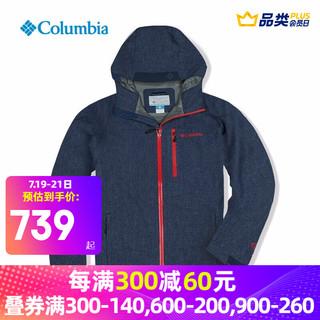 Columbia 哥伦比亚 休闲服男士春夏季新款户外运动休闲舒适透气时尚越野跑防风外套上衣PM4782