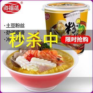 京东PLUS会员 : 海福盛 速食方便粉丝  咖喱海鲜粉丝1杯