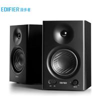 EDIFIER 漫步者 MR4 高保真有源监听2.0音箱 黑色