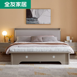 QuanU 全友 家居双人床现代简约板式床皮艺软靠床1.5m1.8米储物床
