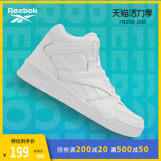 Reebok 锐步 运动经典 ROYAL BB4500 HI2男子复古高帮板鞋GX8543