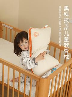 L-LIANG 良良 儿童枕头