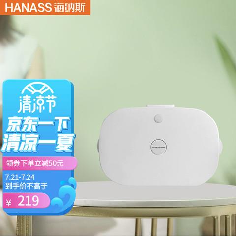 HANASS 海纳斯 干衣机 紫外线消毒杀菌干衣盒 家用便携式干衣机小型 婴儿毛巾衣服内衣内裤烘干机 GYH-801B