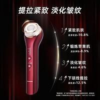 Panasonic 松下 XRF1  射频仪家用美容仪