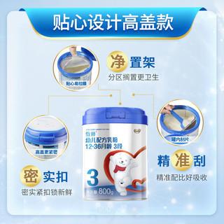 移动专享 : Dumex 多美滋 致粹系列 婴幼儿奶粉 3段 800g