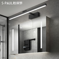 镜前灯led 防雾浴室卫生间镜灯壁灯简约现代酒店镜柜灯镜子灯