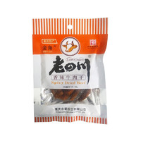 laosichuan 老四川 多口味 牛肉干 60g*5袋