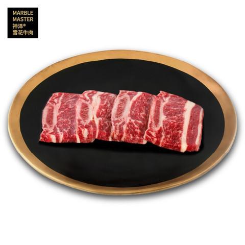 神泽 M5牛仔骨200g/袋儿童牛排原切谷饲安格斯牛肉生鲜烤肉烧烤食材带骨牛小排